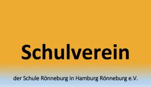 schulverein_logo_2016